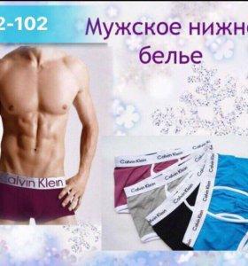Трусы мужские новые упаковка