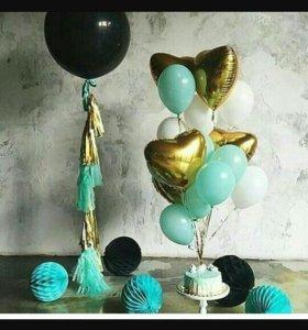 Воздушные гелевые шары(ДОСТАВКА)