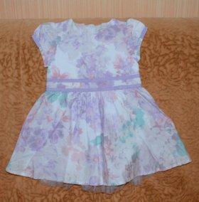 Новое нарядное платье (Италия)
