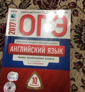 Тесты ОГЭ английский, русский язык
