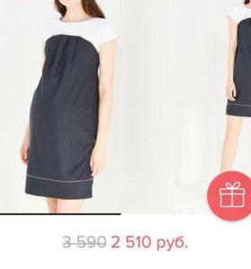 Одежда для беременных.
