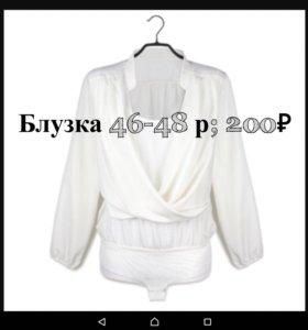 Блузка ,юбка )