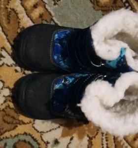 Сапоги детские зимние