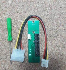 Переходник M2-PCI-E riser