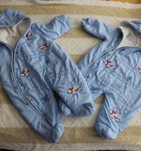 Комбинезоны для двойняшек