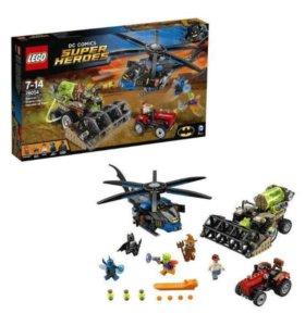 Новый Лего