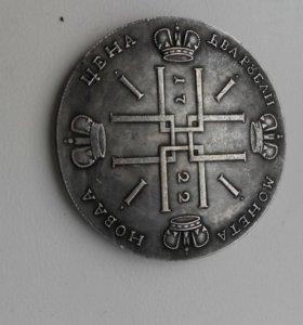 Монеты 1722 г.