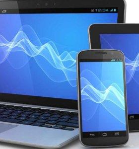 Ремонт ноутбуков, планшетов, телефонов