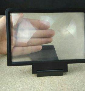 Увеличительный экран для смарфона
