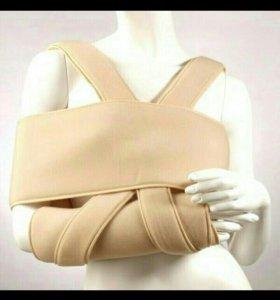 Бандаж на плечевой сустав и руку.
