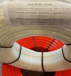 Супертруба 14мм для отопления итеплого пола с EVOH