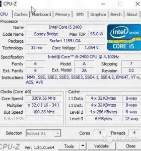 I5 2400 + Asus P8H67-M + Patriot DDR3