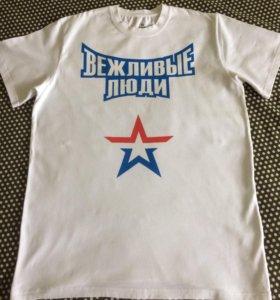 Новая футболка «Вежливые люди»