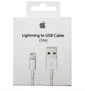 Кабель Apple 8pin - USB
