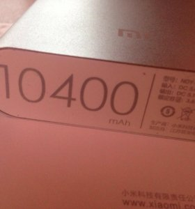 PowerBank xiaomi 10400mah