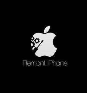 ‼️СРОЧНЫЙ РЕМОНТ iPHONE