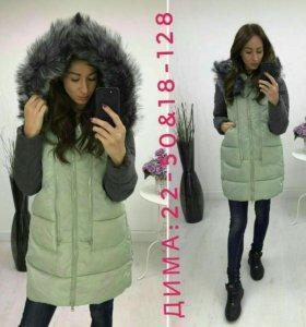Куртка женская 48 р