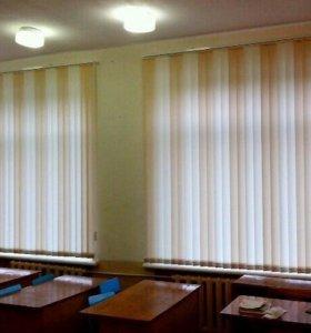 Жалюзи,рулонные и кассетные шторы.