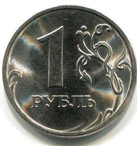 1 рубль 2012 года спмд