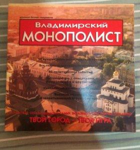 "Игра ""МОНОПОЛИСТ"""