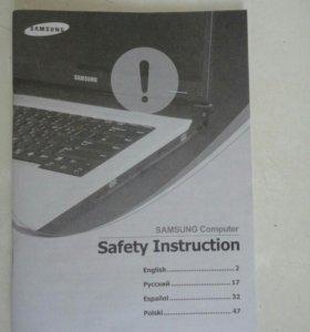 Мануал(инструкция)для небуков/ноутбуков Samsung