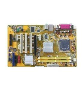 Мат.плата с процессором (socket 775