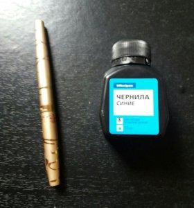 Ручка перо золотистый.