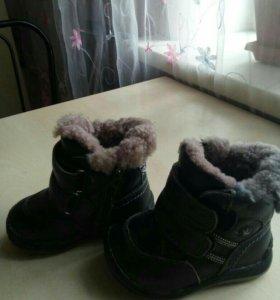 Зимние ботинки раз 23
