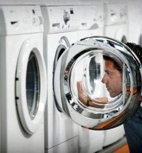 Бесплатно привезу стиральную машину