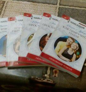 Книги новые,романы.📚