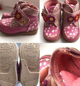 Ботиночки «Сказка»