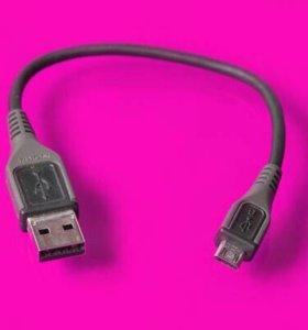 Юизби кабеля