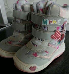 Зимние ботинки 24 рр