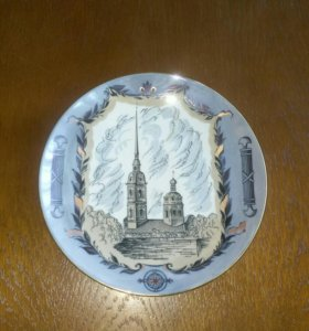Тарелка декоративная Санкт-Петербург