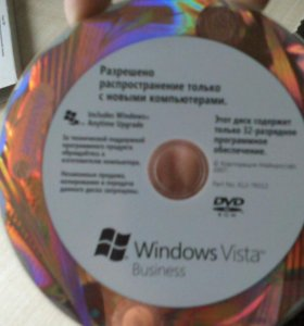 Windows Vista 32-bit