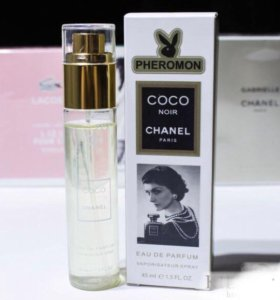 Chanel Coco Noir🖤
