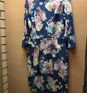 Новое платье 4941