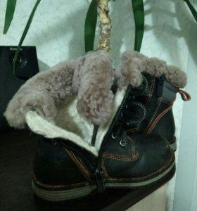 Зимние тёплые ботинки