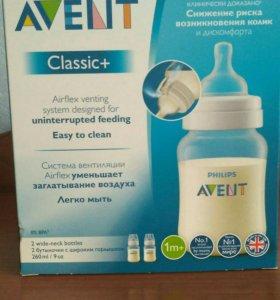 Новые бутылочки Avent
