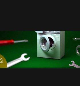 Ремонтируем стиральные машины