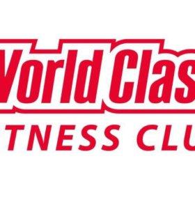 Детская карта в спорт клуб World Class Митино