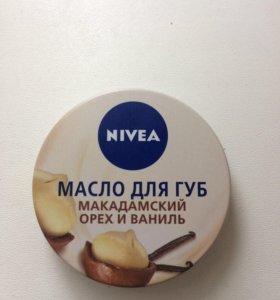 Масло для губ