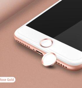 "Защита кнопки ""Home"" на iPhone SE/5S/6/6 s/7 IPad"