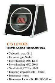 Сабвуфер JBL CS-1200+Усилитель Oris+конденсатор