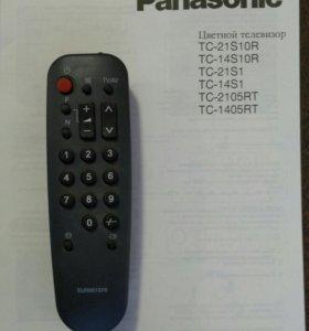 ТВ Panasonic TC-21S10R 54см