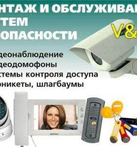 Установка видео наблюдения и домофонов