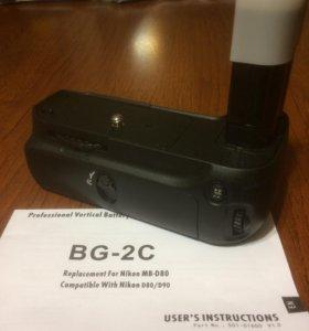 Батарейная ручка для Никонов D80/D90