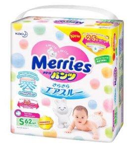 Памперсы -трусики Merries S;M;Xl
