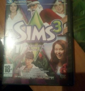 Продаю видеоигру SiMS3