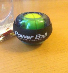 Эспандер power ball новый